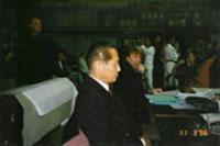 Асаи Москва 1996