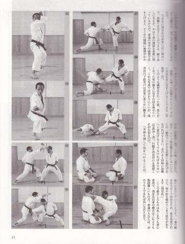 Asai12