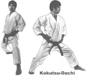 kanazawa_kokutsu-dachi